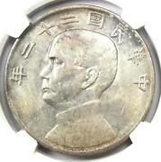 1933 China Junk Dollar Lm-109 Yr-22 1 Coin - Ngc Uncirculated Details Unc Ms