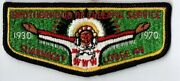 Boy Scout Oa 49 Suanhacky Lodge 1930-1970 40th Anniversary Flap