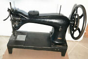 Singer 7 Class 7-5 Industrial Sewing Machine