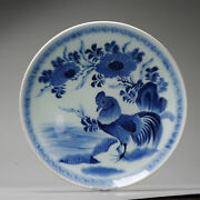 18th Century Japanese Porcelain Rooster Plate Blue White Dish Antique