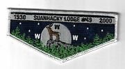 Boy Scout Oa 49 Suanhacky Lodge 1930-2000 70th Anniversary Lodge Flap