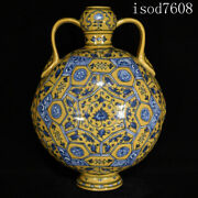 Chinese Antique Ming Yongle Yellow Glaze Blue And White Floral Pattern Flasks