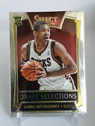 💎2013 Select Draft Selections Giannis Antetokounmpo Rookie Rc 15comme Neuf💎