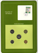 Coin Sets Of All Nations - Kuwait. 1983-88 5 Coin Set.. 5 - 100 Fils.. Unc