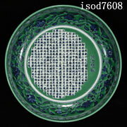 """17.2""""chinese Antique Element Green Glaze Blue And White Word Pattern Disc"""