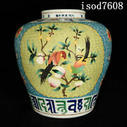 """13.2""""chinese Antique Ming Xuande Enamel Flower And Bird Pattern Pot"""