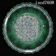 """18""""chinese Antique Ming Xuande Green Glaze Blue And White Word Pattern Plate"""