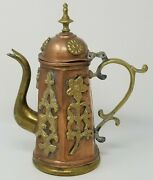 Vintage Brass Copper Ornate Abstract Designs Tall Teapot