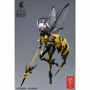Bee-03w Wasp Girl Bun-chan 1/12 Completed Action Figure Toy Anime Comic New