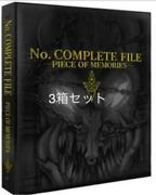 Yu-gi-oh Numbers Complete File Boxes First Production Version List No.395