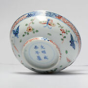 Unusual 17c Chinese Porcelain Enameled Bowl Butterflies Chenghua Marked