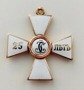 Officerand039s Cross Of St. George For 25 Years Of Service In The Tsarist Army