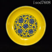 Chinese Antique Yongzheng In Qing Dynasty Yellow Glaze Floral Pattern Disc