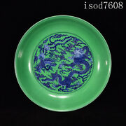 Chinese Antique Yongzheng In Qing Dynasty Dragon And Phoenix Pattern Disc