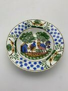 Hen And Rooster Soup Plate With Blue Stars Possibly German Can Hang