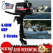 Hangkai 6hp 2stroke Outboard Motor Boat Marine Engine Water-cooled Cdi System X1