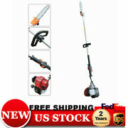 4-stroke 59 Gas Powered Pole Saw Chainsaw Pruner Tree Trimmer 37cc Air-cooled