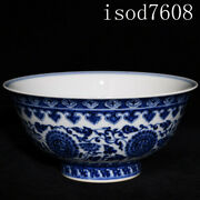 8.2andrdquochinese Antique Qianlong Blue And White Floral Pattern Bowl