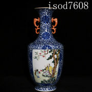 Chinese Antique Qianlong Blue And White Figure Pattern Binaural Bottle