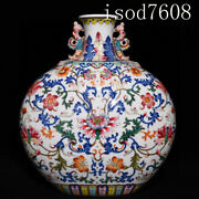 12andldquochinese Antique Qianlong Blue And White Pastel Floral Pattern Flat Flask