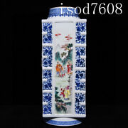 14.8andldquochinese Antique Qianlong Blue And White Pastel Figure Pattern Brown Bottle