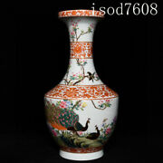 14andrdquochinese Antique Qianlong Pastel Rich Flowers And Birds Bottle Mouth