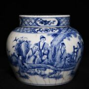 """6""""chinese Antique Yongzheng Blue And White Five Old Books Tea Can With Lid"""