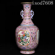 14andldquochinese Antique Qianlong Pastel Flowers And Plants Poems Binaural Bottle