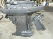 Yamaha 115hp 4 Stroke Outboard 25 Shaft Midsection