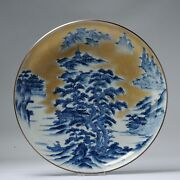 20th Century Porcelain Japanese Super Large Charger Japan Blue And White Land...