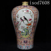 Chinese Antique Yongzheng Pastel Poetry Of Flowers And Birds Plum Bottle