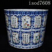 Chinese Antique Qianlong Blue And White Pastel Twelve Flower Gods Poems Cylinder