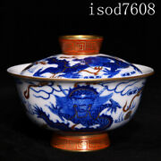 Chinese Antique Kangxi Blue And White Gilding Dragon Pattern Cover Bowl