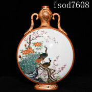 13.2andldquochinese Antique Qianlong Pastel Poetry Of Flowers And Birds Flat Flask