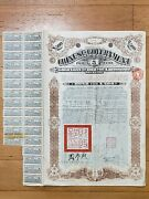 👍 China Chinese Government 1912 Andpound500 Gold Bond Loan With Coupons Uncancelled