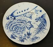 Antique Chinese Ming Or Qing Dynasty Ceramic Blue And White Plate