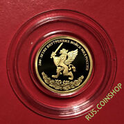 50 Roubles 2011 Russia Bicentenary Of Internal Troops Gold Proof Rare