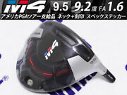 Pga Tour Products Taylormade M4 9.5 9.2 Degrees Fa1.6 200.4g 7xxx Head Stamped
