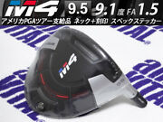Pga Tour Products Taylormade M4 9.5 9.1 Degrees Fa1.5 201.4g Head Stamped Spec