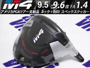 Pga Tour Products Taylormade M4 9.5 9.6 Degrees Fa1.4 202.8g 7xxx Head Stamped