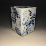 Chinese Antique Blue White Porcelain Painting Flowers And Birds Brush Pot