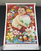 Vintage Original Chinese Propaganda Poster A Blessing Descends Upon The House