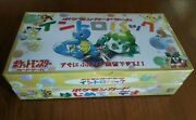 Sealed Japanese Vhs Intro Pack Bulbasaur And Squirtle Deck - Promo Pokemon Cards