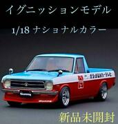 Ignition Model 1/18 Nissan Sunny Truck F/s From Japan