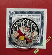3 Roubles 2019 Russia Soviet Animation Father Frost And Summer Silver Proof
