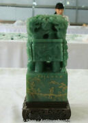 Natural Emerald Green Jade Carving Double Dragon Play Beads Seal Signet Stamp