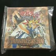 Yu-gi-oh Out Of Print The Book Magic List No.my2395