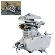 80cc 2-stroke Silver Petrol Gas Engine Only For Motor Bicycle Bike Air-cooling