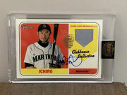 2021 Topps Archives Signature Series Ichiro Patch Auto 1/1. Only 1 In The World