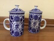 Pier 1 Imports Set Of 2 Tea Cup W/ Lid And Infuser Strainer Happiness Handpainted